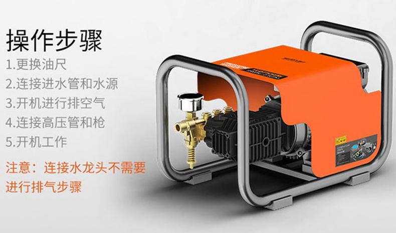 亿力YLQ9030洗车店高压洗车机