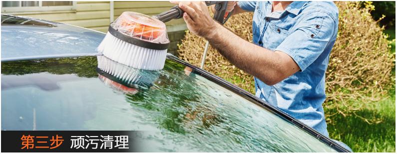 亿力洗车机洗车步骤:顽污清理