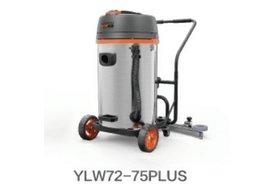 商用吸尘器YLW72-75PLUS