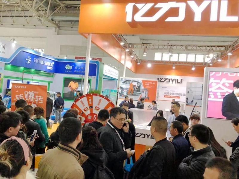 亿力洗车机在26届中国国际汽车用品展览会上
